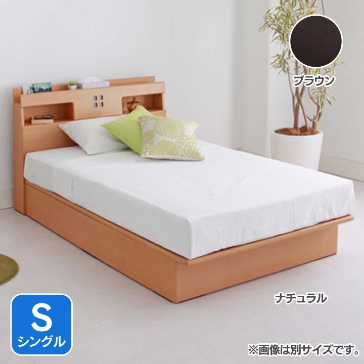 宮付き縦開きリフトアップベッド浅型S AQUSREBR送料無料 ベッド シングル 寝室 ベッドルーム 寝具 ホワイト【TD】 【代引不可】【取り寄せ品】