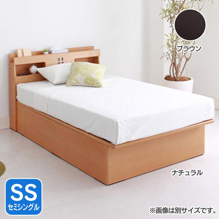 宮付き縦開きリフトアップベッド深型SS AQUSSHIBR送料無料 ベッド セミシングル 寝室 ベッドルーム 寝具 ホワイト【TD】 【代引不可】【取り寄せ品】