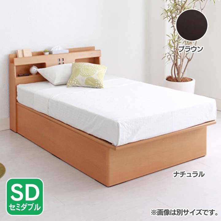 宮付き縦開きリフトアップベッド深型SD AQUSDHIBR送料無料 ベッド セミダブル 寝室 ベッドルーム 寝具 ホワイト【TD】 【代引不可】【取り寄せ品】