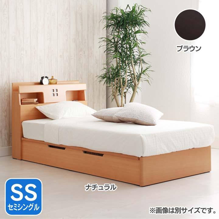 宮付き横開きリフトアップベッド浅型SS AQUSSYREBR送料無料 ベッド セミシングル 寝室 ベッドルーム 寝具 ホワイト【TD】 【代引不可】【取り寄せ品】