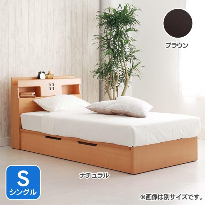 宮付き横開きリフトアップベッド浅型S AQUSYREBR送料無料 ベッド シングル 寝室 ベッドルーム 寝具 ホワイト【TD】 【代引不可】【取り寄せ品】