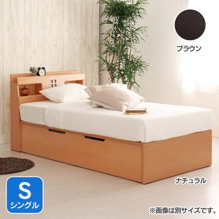 宮付き横開きリフトアップベッド深型S AQUSYHIBR送料無料 ベッド シングル 寝室 ベッドルーム 寝具 ホワイト【TD】 【代引不可】【取り寄せ品】