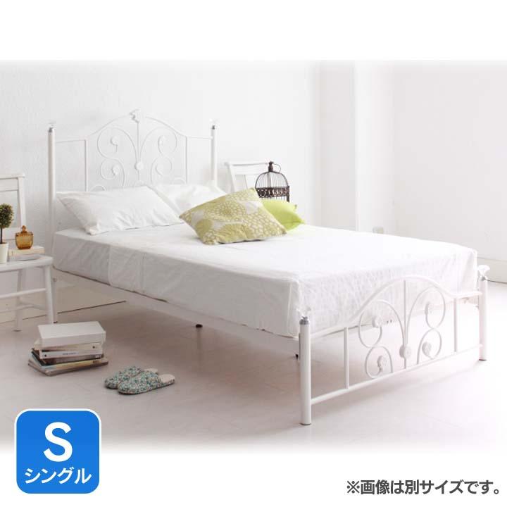 フレンチアイアンベッドS ホワイト PLC2SWH送料無料 ベッド シングル 寝室 ベッドルーム 寝具 【TD】 【代引不可】【取り寄せ品】
