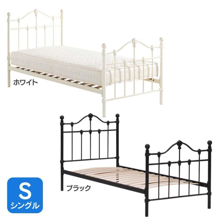 エレガンスアイアンベッドS ELESBK送料無料 ベッド シングル 寝室 ベッドルーム 寝具 ホワイト【TD】 【代引不可】【取り寄せ品】