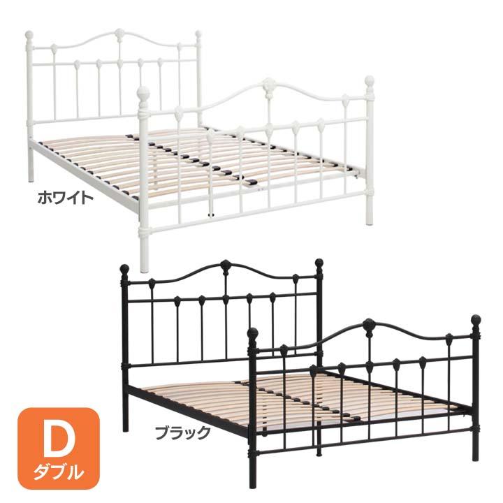 エレガンスアイアンベッドD ELEDBK送料無料 ベッド ダブル 寝室 ベッドルーム 寝具 ホワイト【TD】 【代引不可】【取り寄せ品】