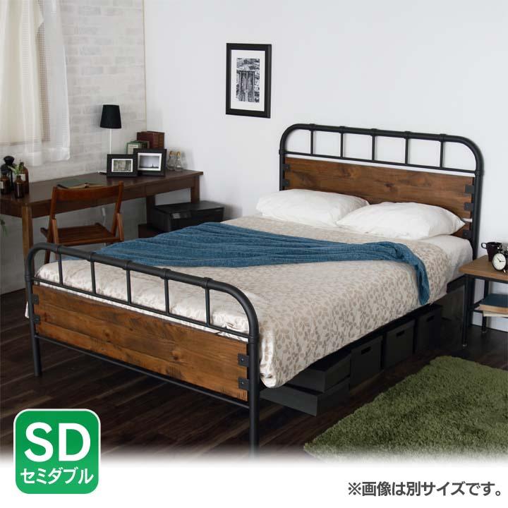 ビンテージアイアンベッドSD ブラウン CRUSSDBR送料無料 ベッド セミダブル 寝室 ベッドルーム 寝具 【TD】 【代引不可】【取り寄せ品】