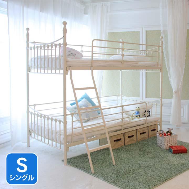 スチール2段ベッド ホワイト FRLY2WH送料無料 ベッド 寝室 ベッドルーム 寝具 【TD】 【代引不可】【取り寄せ品】