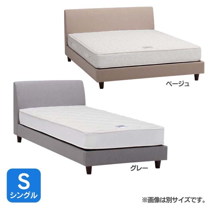 ファブリックベッドS OLESGY送料無料 ベッド シングル 寝室 ベッドルーム 寝具 ホワイト【TD】 【代引不可】【取り寄せ品】