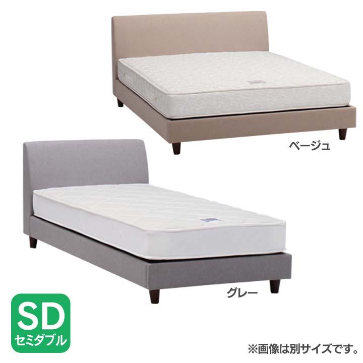 ファブリックベッドSD OLESDGY送料無料 ベッド セミダブル 寝室 ベッドルーム 寝具 ホワイト【TD】 【代引不可】【取り寄せ品】