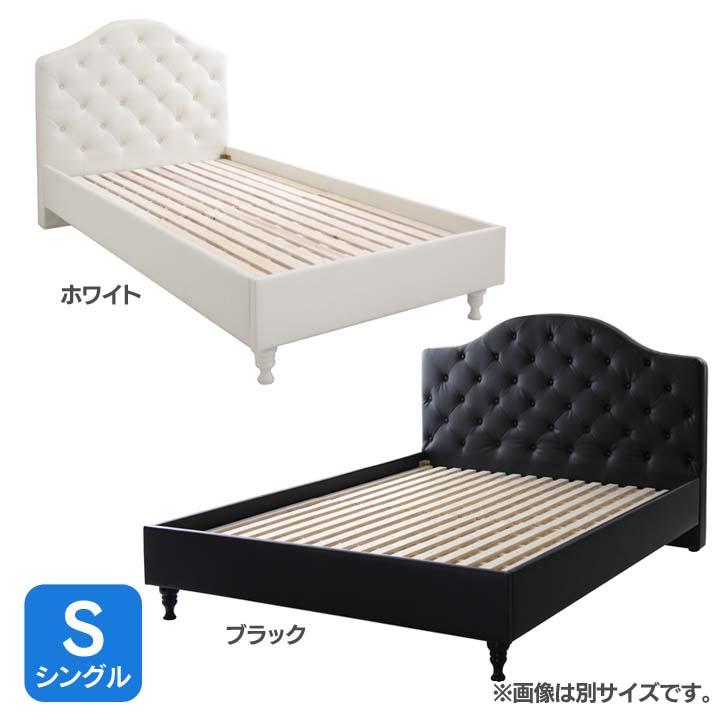 ハイバックブラマラスベッドS BRNSBK送料無料 ベッド シングル 寝室 ベッドルーム 寝具 ホワイト【TD】 【代引不可】【取り寄せ品】