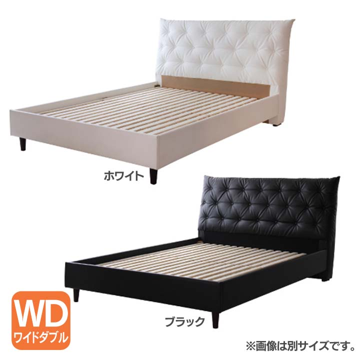 ハイバックソフトレザーベッドDW FRMDWBK送料無料 ベッド ダブル 寝室 ベッドルーム 寝具 ホワイト【TD】 【代引不可】【取り寄せ品】