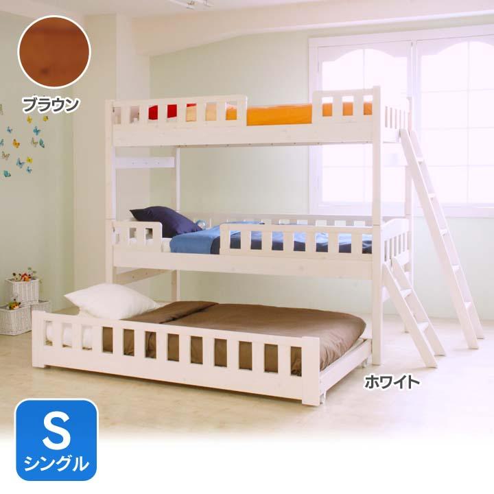 3段ベッド ORT3DANBR送料無料 ベッド 寝室 ベッドルーム 寝具 ホワイト【TD】 【代引不可】【取り寄せ品】
