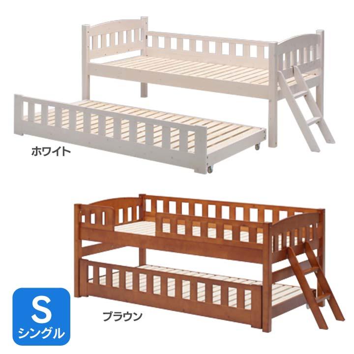 親子ベッド ORTPRBR送料無料 ベッド 寝室 ベッドルーム 寝具 ホワイト【TD】 【代引不可】【取り寄せ品】