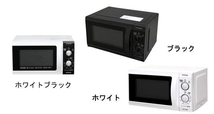 50Hz/ フラットテーブル 西日本 IMB-F181-5・IMB-F181-6 【送料無料】 単機能レンジ 東日本・60Hz/ アイリスオーヤマ