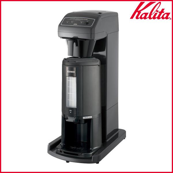 送料無料 Kalita〔カリタ〕業務用コーヒーメーカー 12杯用 ET-450N〔ドリップマシン コーヒーマシン 珈琲〕【K】【TC】