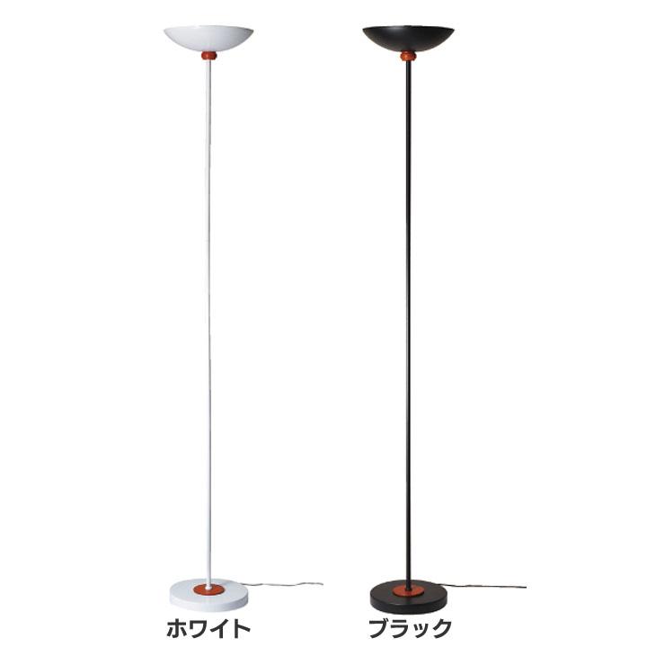 フロアースタンド MF-001WHND MF-001BKND照明 フロアスタンドライト フロアランプ リビング 寝室 書斎 部屋 おしゃれ 電球別売 東京メタル ホワイト ブラック【D】【B】
