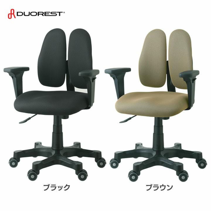 DUOREST DR-250SP_ABK1送料無料 イス 椅子 チェア オフィス 書斎 事務 パソコン ロッキング 調節 ドリームウェア ブラック ブラウン【TD】【B】 【代引不可】