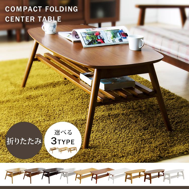 ノルン 木製棚付折り畳みテーブル