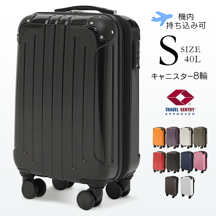 1週間の海外旅行で持っていくバッグ!どんなバックで行くべき?(レディース)