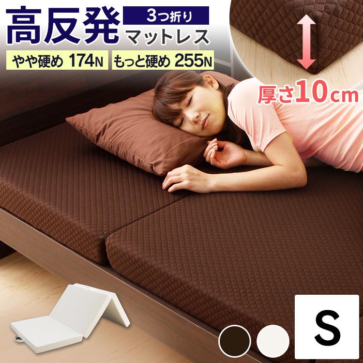 折り畳みマットレスでフローリングの上に1枚で寝れる優れものは?
