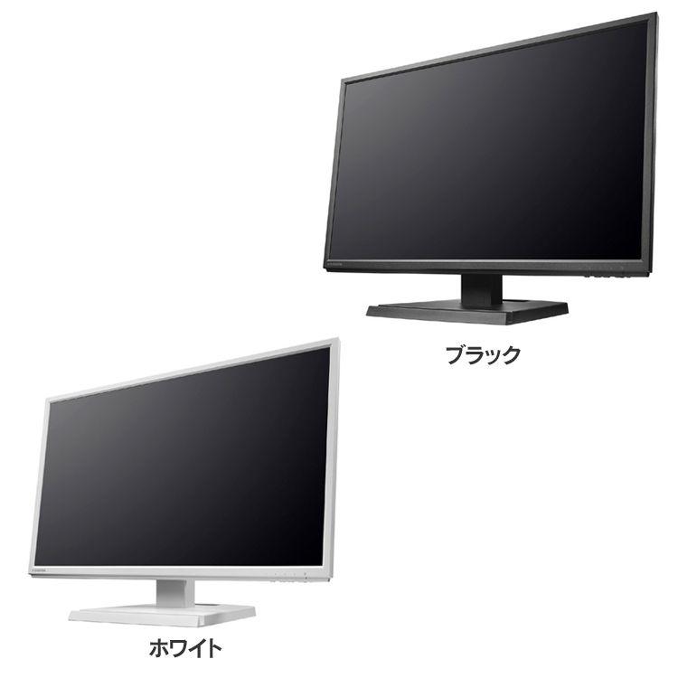 「5年保証」23.8型ワイド液晶ディスプレイ LCD-AH241EDW送料無料 モニター I・O・DATA パソコン PC機器 アイ・オー・データ機器 ホワイト【D】