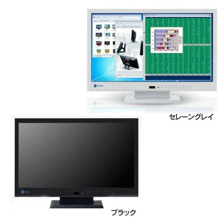 21.5型カラー液晶モニター EV2116W-AGY送料無料 ディスプレイ エイゾー パソコン PC機器 EIZO セレーングレイ【D】