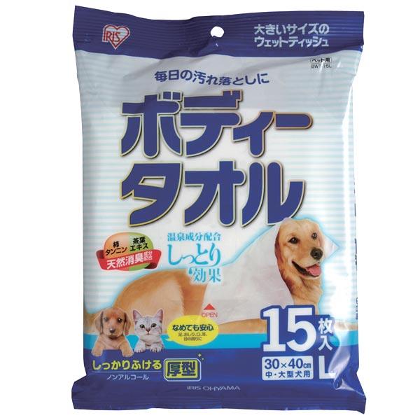交換無料 ボディタオル中大型犬用15枚BWT-15L アイリスオーヤマ PTYS 最安値 ペット用品