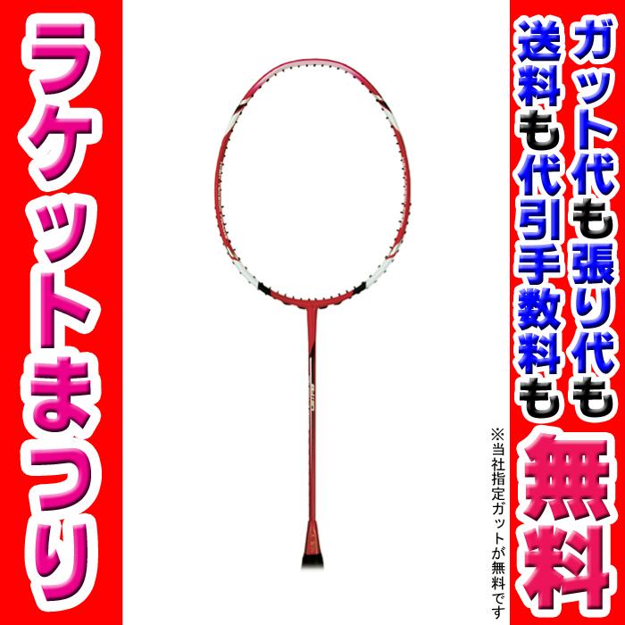 トレーニングラケット A-WIN バドミントンラケット【送料無料】 【ガット張り工賃無料】