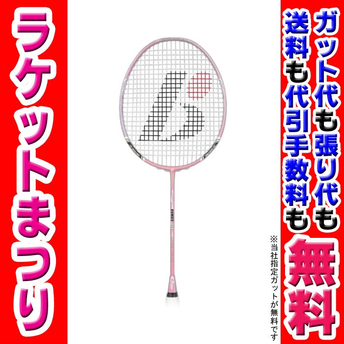 ビーナス 350 Bonny バドミントンラケット【送料無料】 【ガット張り工賃無料】
