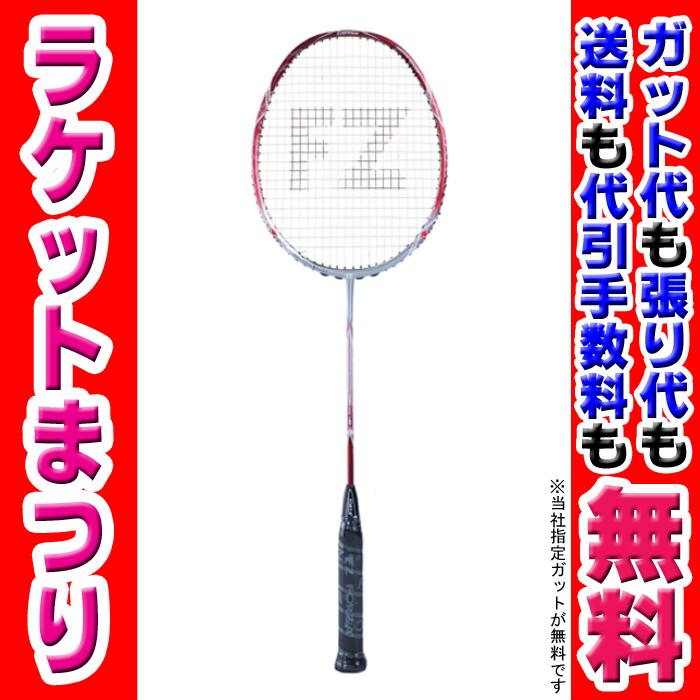 N-FORZA 10000 FURIOUS フォーザ バドミントンラケット【送料無料】 【ガット張り工賃無料】