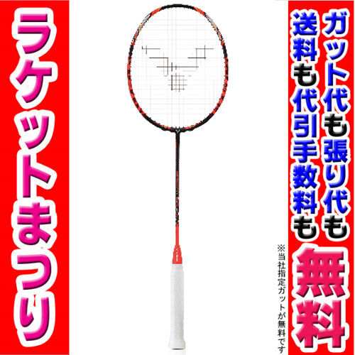 TK-ONIGIRI スラスターKONIGIRI ビクター バドミントンラケット【送料無料】 【ガット張り工賃無料】