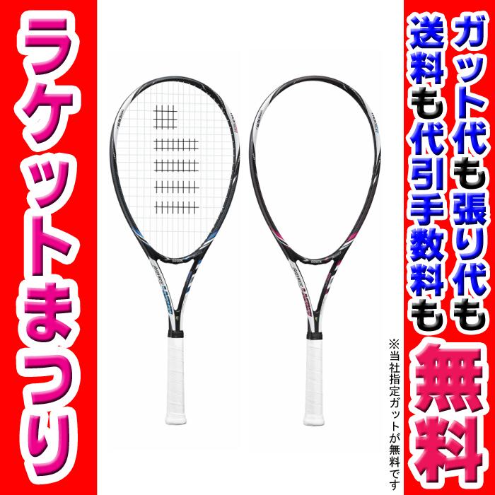 ゴーセン SRA4 アクシエス400 テニスラケット【送料無料】 【ガット張り工賃無料】