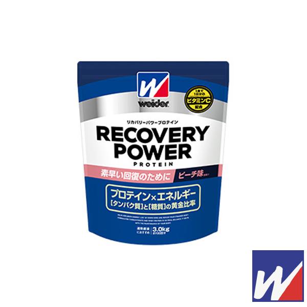 [ウイダー オールスポーツ サプリメント・ドリンク]ウイダー リカバリーパワープロテイン ピーチ味/3.0kg(28MM12303)