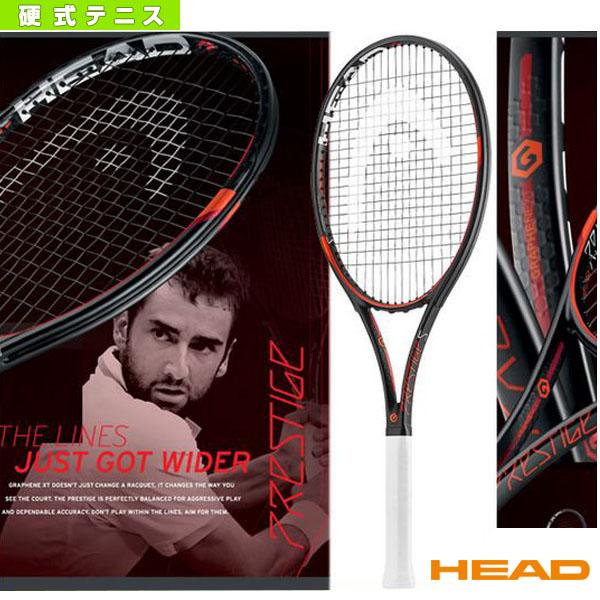[ヘッド テニス ラケット]Graphene XT Prestige S/グラフィンXT プレステージ エス(230436)