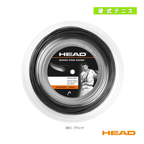 [ヘッド テニス ストリング(ロール他)]Sonic Pro Edge/ソニック プロ エッジ/200mロール(285513)
