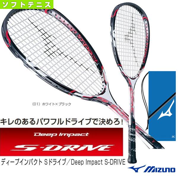 [ミズノ ソフトテニス ラケット]ディープインパクト Sドライブ/Deep Impact S-DRIVE(63JTN650)軟式ラケット軟式テニスラケットコントロール