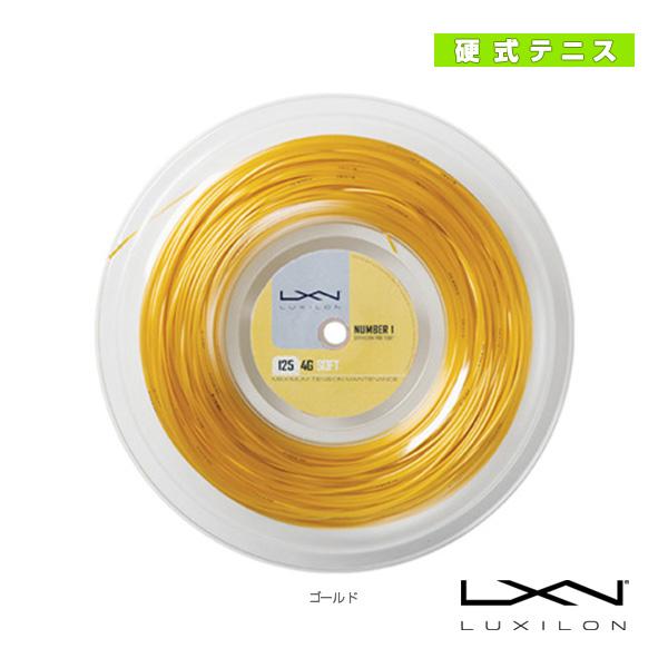 [ルキシロン テニス ストリング(ロール他)]LUXILON ルキシロン/4G SOFT 125/4G ソフト 125/200mロール(WRZ990143)