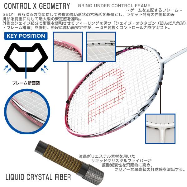 [威尔逊的羽毛球拍,担心 CX 9000 / 激烈 CX 9000 (WRT8693202)