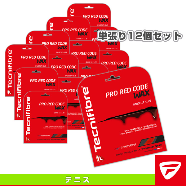 [テクニファイバー テニス ストリング(単張)]『12張単位』プロレッドコード ワックス(TFG520/TFG521/TFG522)