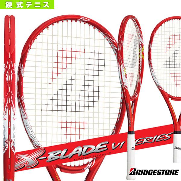 [ブリヂストン テニス ラケット]エックスブレード ブイアイアール 300/X-BLADE VI-R 300(BRAV64)硬式