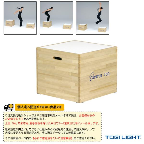 [TOEI(トーエイ) オールスポーツ トレーニング用品][送料別途]ステップボックス45(H-7187)
