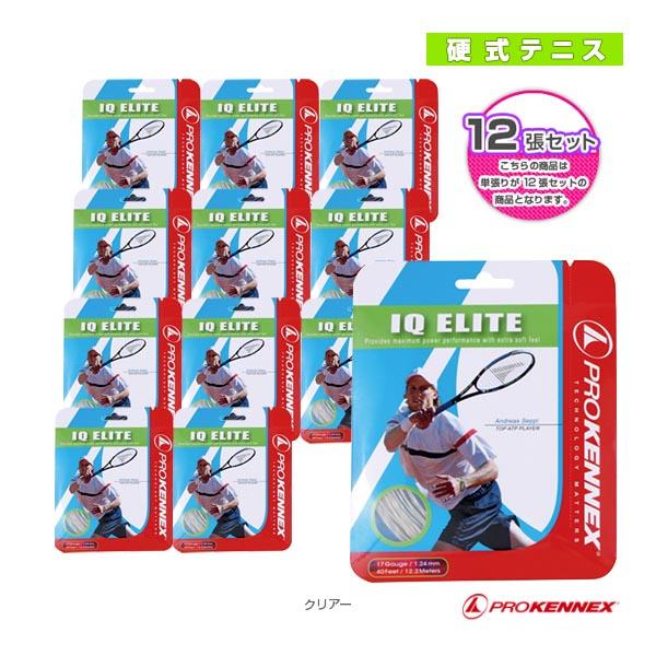 [プロケネックス テニス ストリング(単張)]『12張単位』IQ ELITE/アイキューエリート(AYSG1413/AYSG1414)