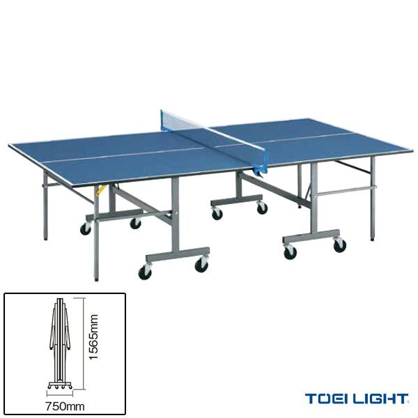 [TOEI(トーエイ) 卓球 コート用品][送料別途]卓球台MB25/セパレート内折式(B-2384)
