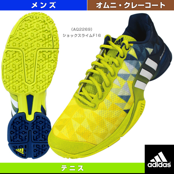 [网球鞋,阿迪达斯的街垒 2016 omniklee/男装 (AQ2269)