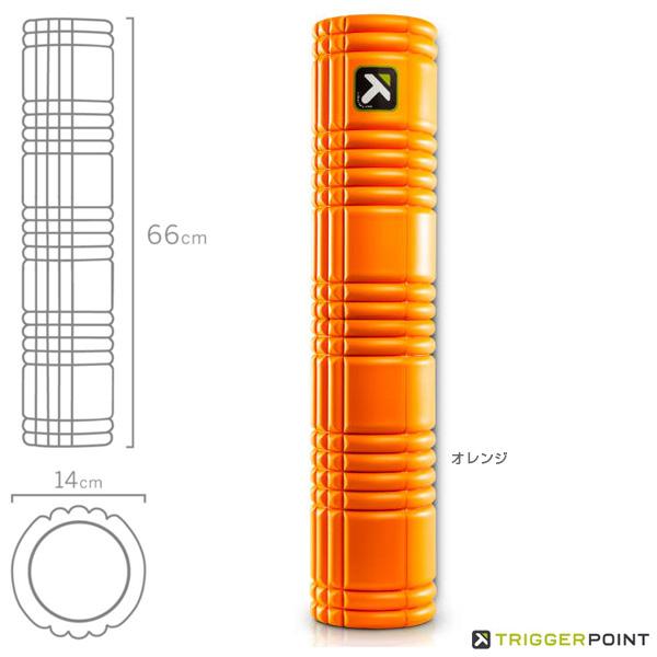 [トリガーポイント オールスポーツ トレーニング用品]GRID フォームローラー 2(04412)