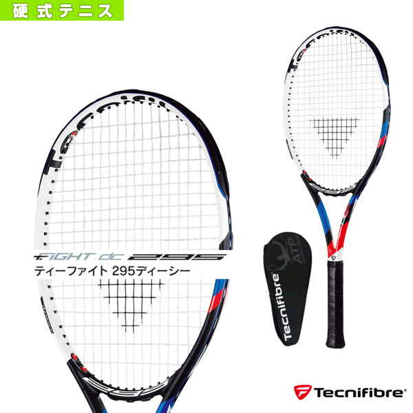 [テクニファイバー テニス ラケット]T-FIGHT 295dc/ティーファイト 295dc(BRTF94)硬式テニスラケット硬式ラケット