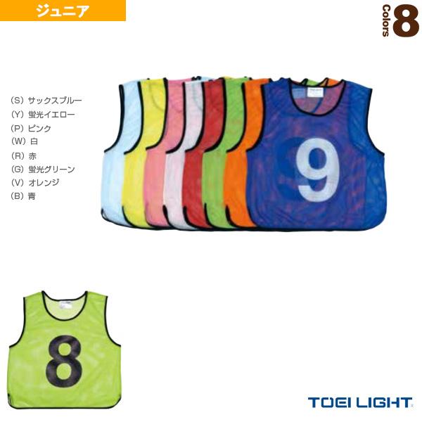 [TOEI(トーエイ) オールスポーツ 設備・備品]メッシュベストジュニア1~10/同色10枚組/ジュニア用(B-3256)