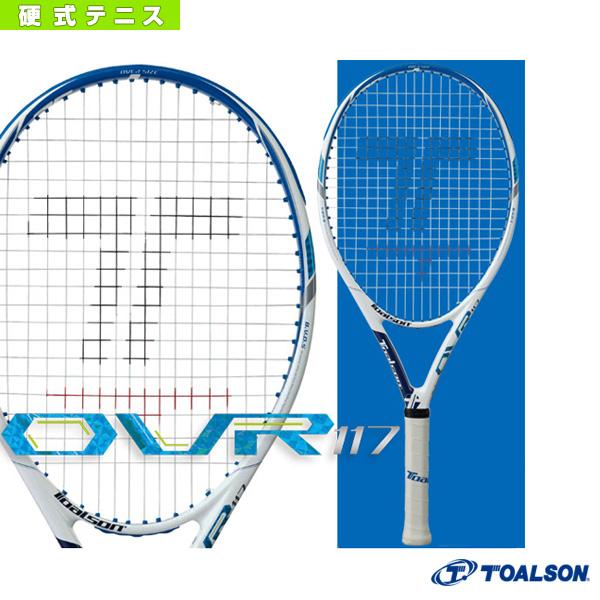 [トアルソン テニス ラケット]オーブイアール117/OVR117(1DR8110)硬式テニスラケット硬式ラケット