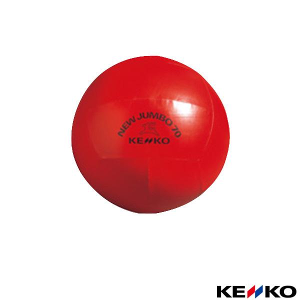 [ケンコー ニュースポーツ・リクレエーション ボール]ケンコーニュージャンボボール70(NJ70)