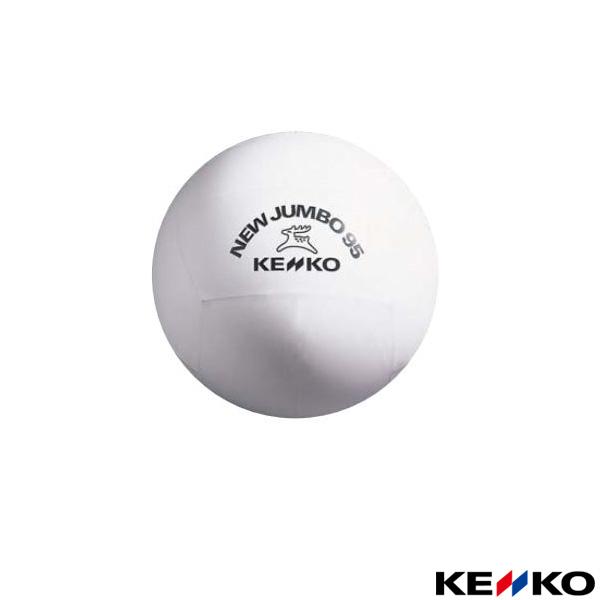 [ケンコー ニュースポーツ・リクレエーション ボール]ケンコーニュージャンボボール95(NJ95)